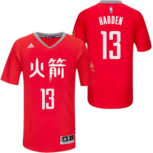 Men s Adidas Houston Rockets  13 James Harden Authentic Red Slate Chinese  New Year NBA Jersey d5d365182