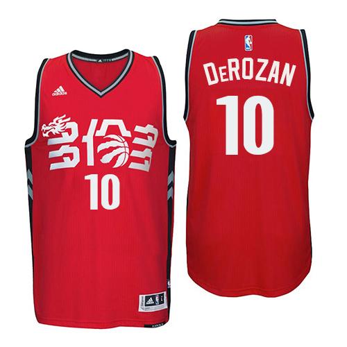 b24409be6 Men s Adidas Toronto Raptors  10 DeMar DeRozan Authentic Red Chinese New  Year NBA Jersey