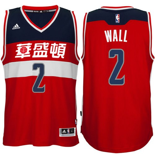 Men's Adidas Washington Wizards #2 John Wall Authentic Red 2016 Chinese New Year NBA Jersey